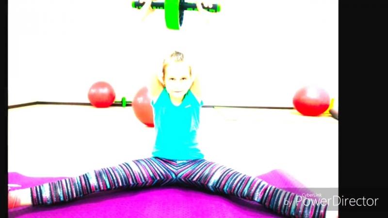 Детский игровой стретчинг
