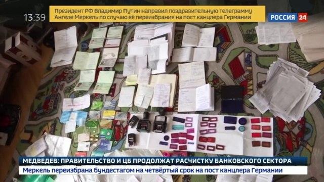 Новости на Россия 24 • В Калужской области раскрыта спящая ячейка ИГ