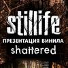 STILLIFE 08/12/17