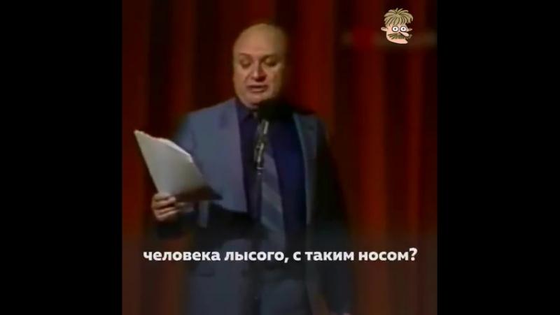 Уже классический монолог бесподобного Жванецкого как будто о сегодняшних российских политшоу на ТВ