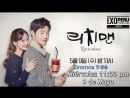 [SUB ESP] 18/04/26 - Suho @ Adelanto de Rich man - Kim Junmyeon, Ha Yeonsoo.