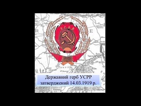 Політика радянського уряду в Україні в 1919-1928 рр.