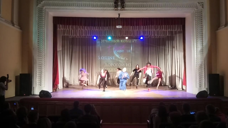 Танец хореографов
