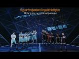 [Haikyuu!! Stage Play] 『HD』Победители и проигравшие (русские субтитры)