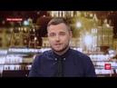 Юрій Бойко не хоче виглядати як проросійський кандидат Pro новини 2 червня 2018