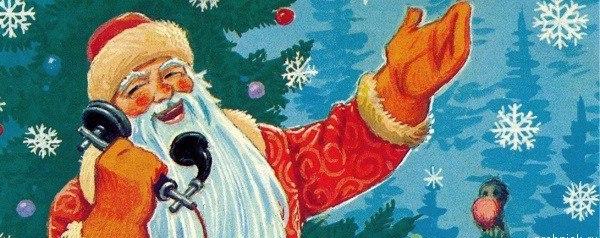 Дети и их родители могут отправить письма Деду Морозу или позвонить