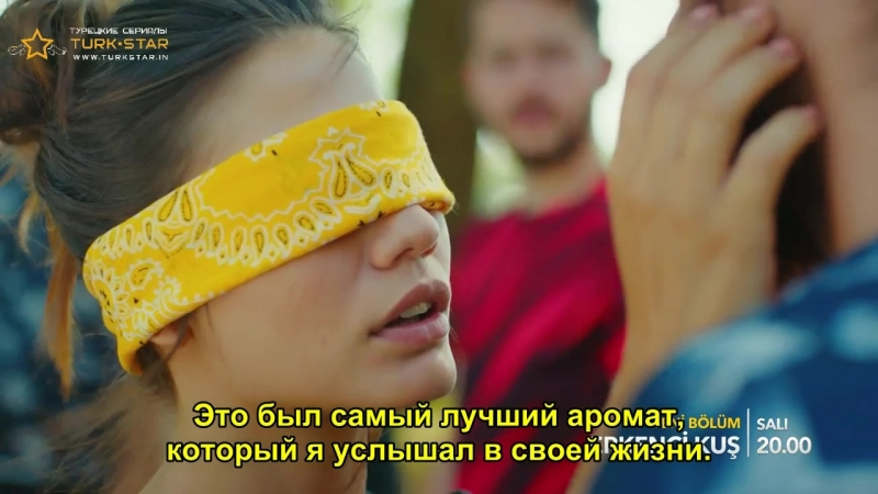 Ранняя пташка / Erkenci Kuş 1-й фраг к 5-ой серии (русские субтитры)