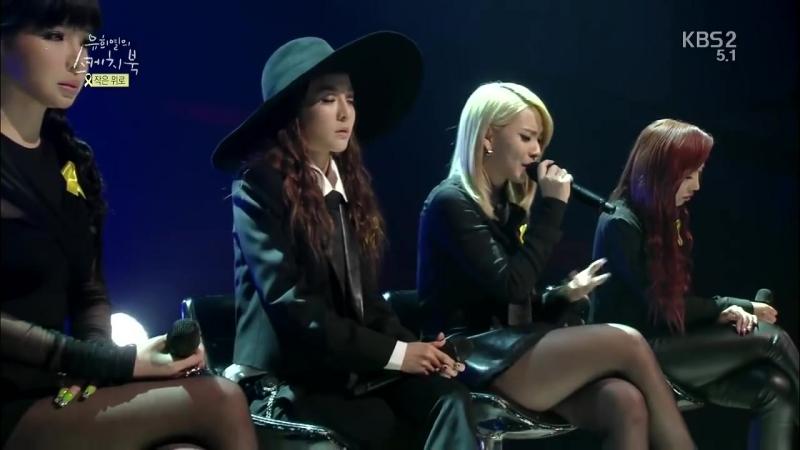 [HIT] 2NE1 - Come Back Home 유희열의 스케치북.20140523