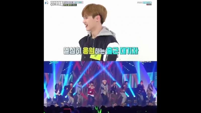 Weekly Idol NCT random dance 2018