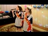 Настя и Дашка