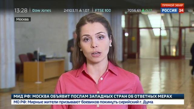 Новости на Россия 24 • Голодец: россияне должны знать, что ЭКО можно сделать бесплатно