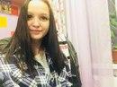 Александра Царева фото #21
