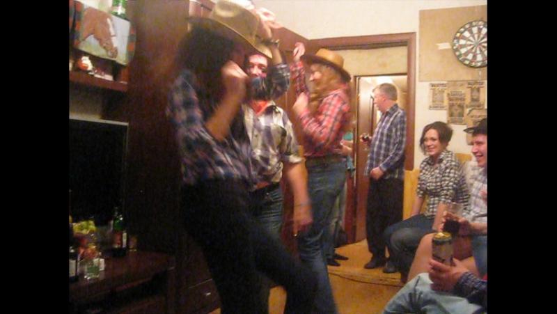 Туш Пуш наша ковбойская вечеринка