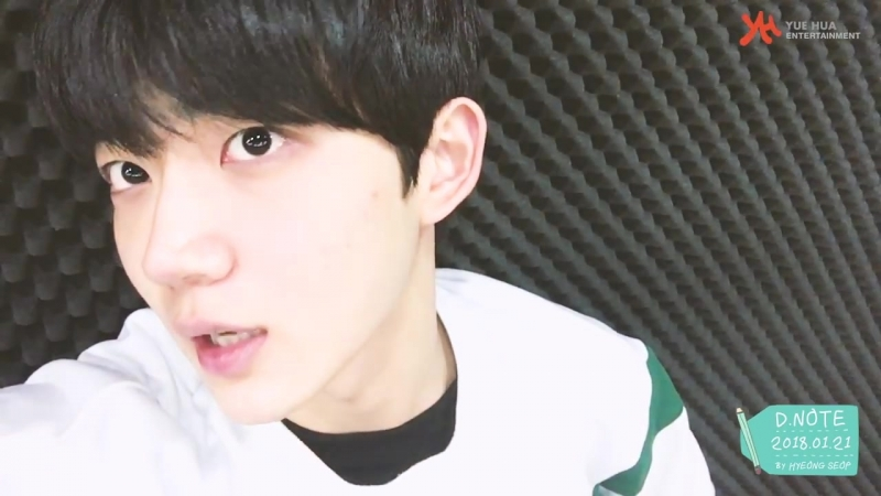 180131 @ Hyeong Seop X Eui Woong - D.NOTE 2