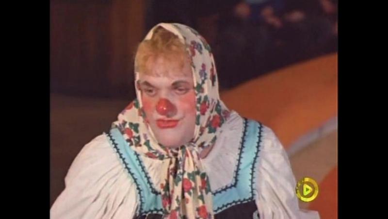 Карнавал (1972) (2 серия)