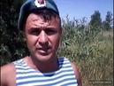 Прощание Дикого Десантника Асхаб Алибеков прощается с подписчиками