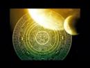 Конец света в 2018؟ Что скрывает ватикан и РПЦ؟ Астероид или Нибиру؟