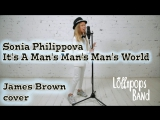 James Brown - It's a Man's World cover by Sonia Philippova from Lollipops Band