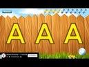 Азбука для малышей: игра учим буквы и алфавит для детей