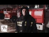 «Мне казалось, это рядовой пожар»: спасатели о работе на «Зимней вишне»