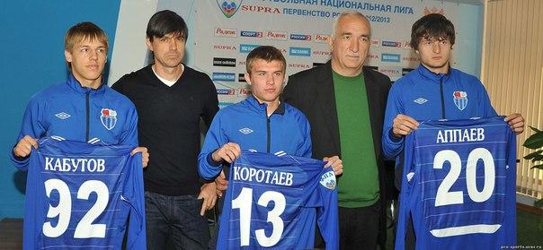 Original: http://pro-sports.ucoz.ru/Administracia/FNL/KubokFNL/DSC_6780.jpg