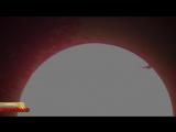 Гигантский объект пролетает сквозь солнце