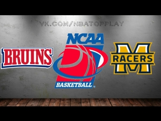 Belmont Bruins vs Murray State Racers | 03.03.2018 | OVC Championship | Final | NCAAM 2017-2018
