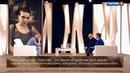 Судьба человека с Борисом Корчевниковым Елена Цыплакова о вредных привычках