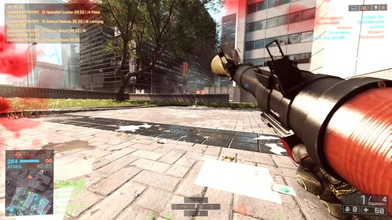 Battlefield 4 - Защищая танки