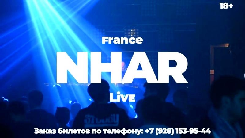 31 Марта - NHAR (France) - LOFT ROOM - EMBARGO