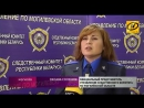 Следственный комитет завершил расследование по делу «чёрных риелторов» в Могилёв