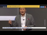 Вести.net. Sony воскресила робопса Aibo, а Apple сдала китайцев властям