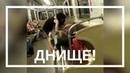Вот это скрепы В Москве пьяная пара попыталась заняться сексом прямо в метро
