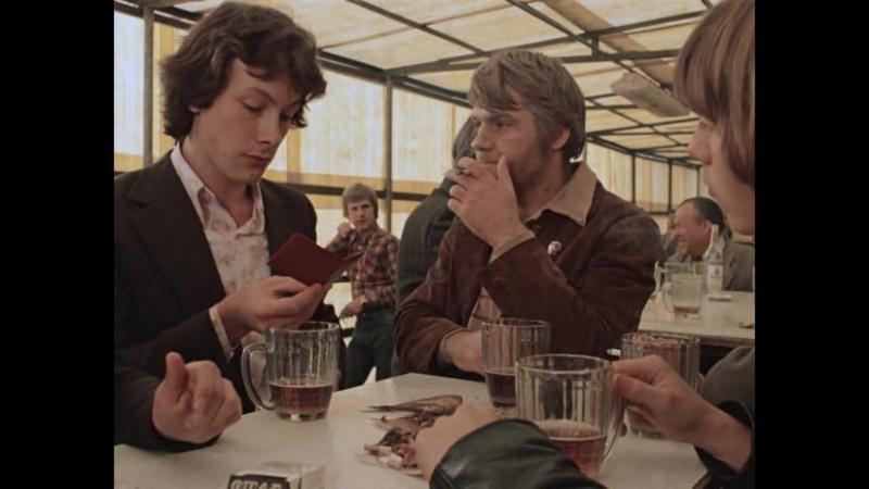 Как в больном обществе люди становятся алкашами Москва слезам не верит 1979 отрывок сцена момент