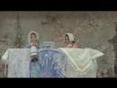 """""""Госпожа Метелица"""" 2 часть. 26.12.2017г. (00907)"""