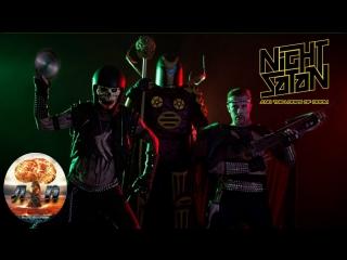 Ночные Дьяволы и Петля Рока / NightSatan And The Loops Of Doom (2013) 720HD