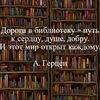 Rayonnaya-Biblioteka Ishimskogo-Rayona