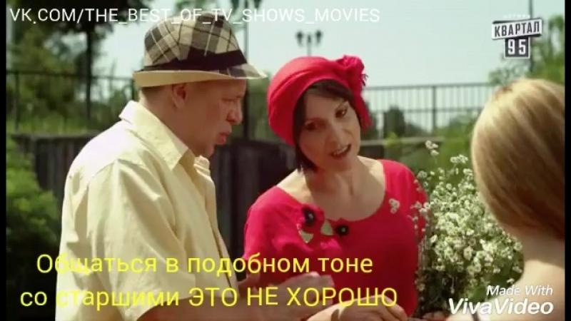 - Общаться в подобном тоне со старшими это не хорошо...