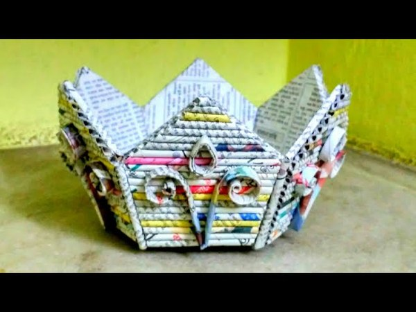 How to make a newspaper basket /flower pot /fruit bowl