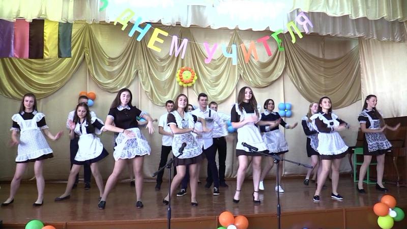 День вчителя в Нововодолазькій гімназії