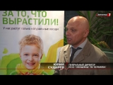 БОТАНИКА на совещании ассоциации «Теплицы России».