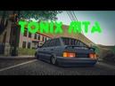 Tonix MTA Серия 1 От бомжа до мелионера