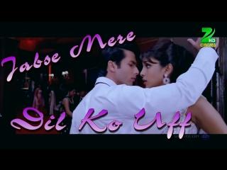 Jabse Mere Dil Ko Uff - Teri Meri Kahaani ¦ Full Video Song ¦ Full HD 1080p (рус.суб.)