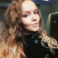 Валерия Сивкова