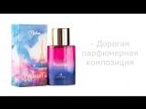 Новинки парфюмерии по акции Духи БОНАМОР акция Самая лучшая цена купить хорошие духи дешево дорого (1)