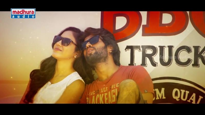 Pelli Choopulu Telugu Movie Songs l Merise Merise Full Song With Lyrics _ Ritu Varma _ Vijay _ Nandu