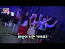[Backstage] 180725 Show Champion behind @ Naver