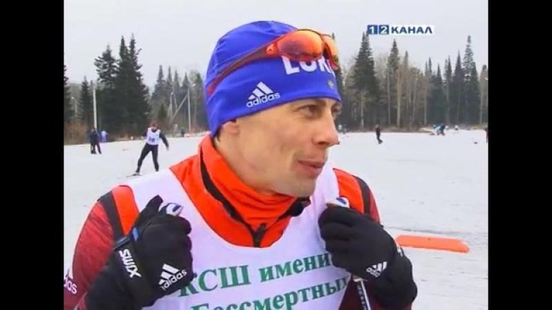 Вручение знаков ГТО с участием ЗМС Бессмертных А. на закрытии лыжного сезона