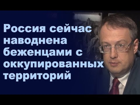 Антон Геращенко на 112, 26.06.2018