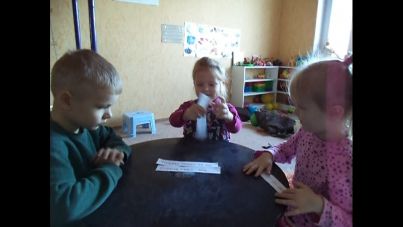 Собери стихотворение-Ева(4.10) Лиза(5)Ярослав(5.2)